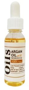 روغن آرگان آرمان مدل Pure Morocco