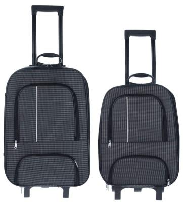 چمدان مسافرتی دو قلو
