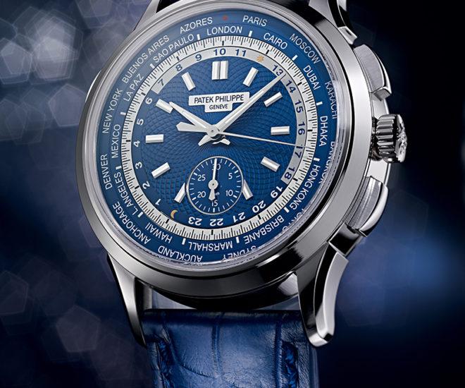 یک نمونه ساعت مچی haute horlogerie