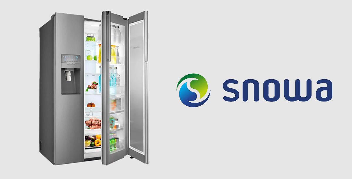 خرید و قیمت یخچال اسنوا