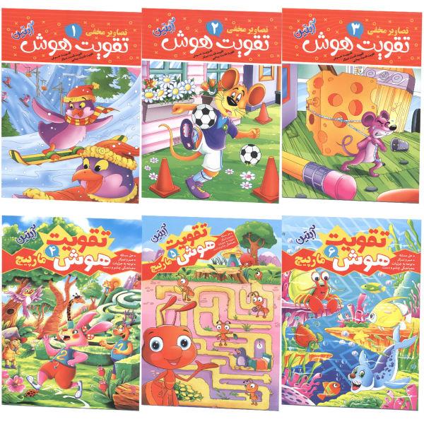 کتاب تقویت هوش اثر محمدجواد گلشنی مجموعه 6 جلدی نشر کودک یار