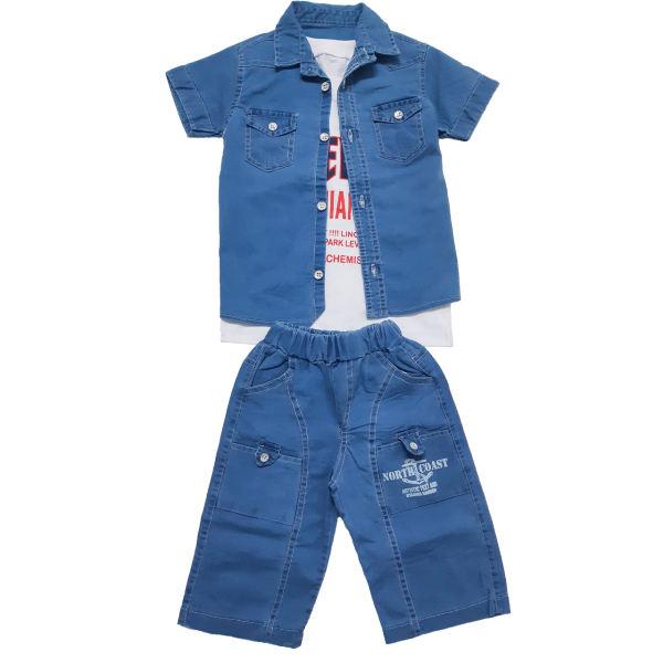 لباس اسپرت پسرانه بچه گانه - ست سه تیکه لباس پسرانه