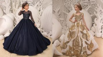 خرید لباس مجلسی دخترانه نوجوان