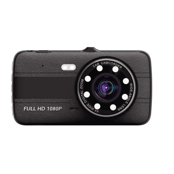 دوربین فیلم برداری خودرو مدل EA216