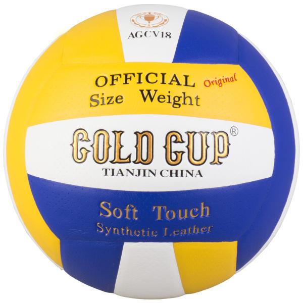 توپ والیبال گلد کاپ مدل AGCV18 سایز 5