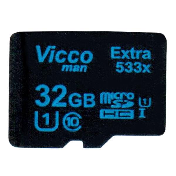 کارت حافظه microSDHC ویکومن مدل Extre 533X