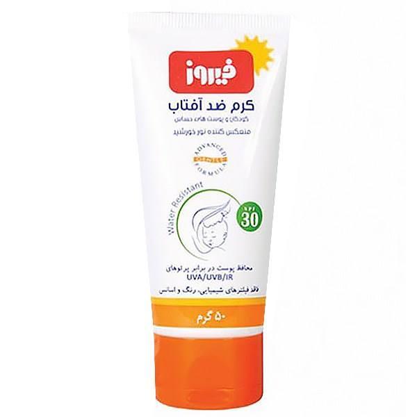 کرم ضد آفتاب کودکان فیروز SPF30